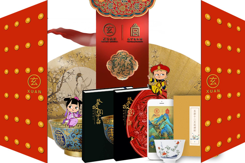 Xuan Culture
