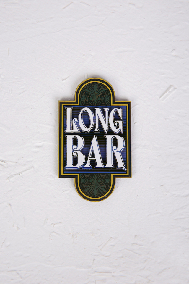Long Bar Magnet
