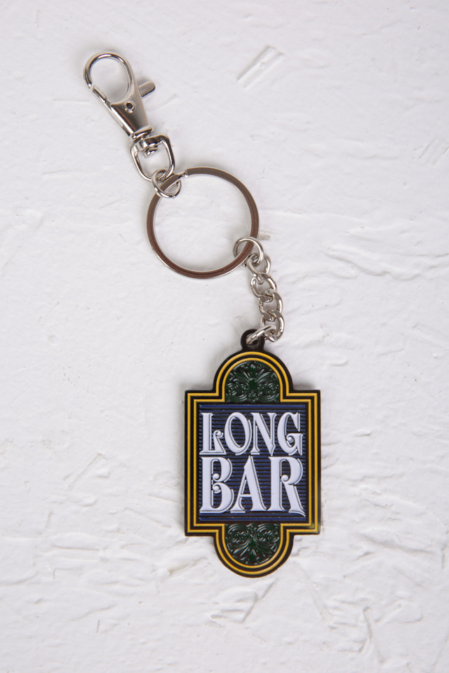 Long Bar Key Holder