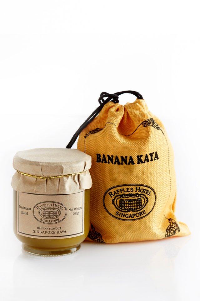 Banana Kaya Jam